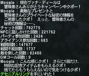 20120517_1