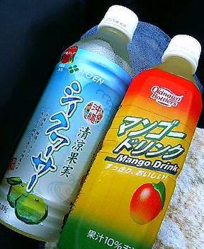 沖縄風飲み物